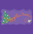 turn on the happy new year vector image vector image