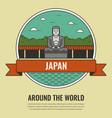 world landmarks japan travel and tourism vector image