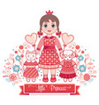 Happy birthday - greetings card for girl vector image