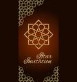 iftar invitation card vector image vector image