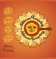 shrovetide with sun plat vector image vector image