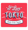 vintage greeting card from tokyo vector image vector image