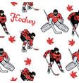 seamless pattern canadian hockey players and vector image vector image