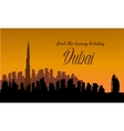 The Dubai Skyline at sunset vector image vector image
