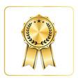 award ribbon gold icon laurel wreath vector image