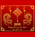 chinese new year with lantern ornament and golden vector image vector image