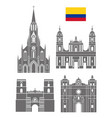 colombia vector image vector image