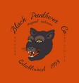 puma or panther logo for vintage t-shirt face vector image vector image