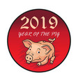 round stamp chinese zodiac sign year of the pig vector image vector image