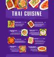 thai food restaurant menu cover template vector image vector image