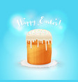 blue background with colorful cake with the lights vector image vector image