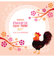 Year of Rooster Frame Chinese New Year 2017 vector image vector image