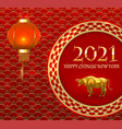 2021 numbers in chinese style happy new year vector image vector image