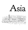 an overview asia vector image vector image