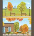 city park and empty cafe autumn season vector image