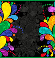 dark gray floral frame with multi-colored paisley
