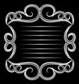 Glamorous Emblem vector image vector image