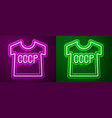 glowing neon line ussr t-shirt icon isolated on vector image vector image