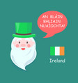 irland santa claus banner vector image vector image