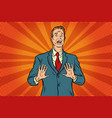 scared male businessman vector image
