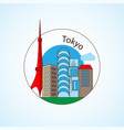 tokyo japan detailed silhouette vector image vector image