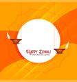 elegant diwali festival greeting design template vector image vector image