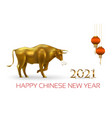 happy chinese new year 2021 year ox lunar vector image vector image