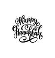 happy hanukkah hand lettering festive vector image vector image
