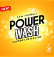 laundry detergent background design clean power vector image vector image