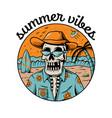 summer vibes skull vector image