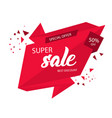 super sale best discount 50 off sale banner vector image vector image