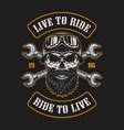 vintage biker emblem vector image vector image