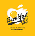 breakfast banner with a heart shaped fried egg vector image vector image