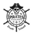 rudder wheel with pirate skull emblem vector image