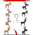 shadow task with comic horned animal characters vector image vector image