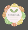 christmas greeting card with citrus slice vector image