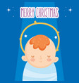 cute bajesus manger nativity merry christmas vector image vector image