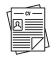 cv papers icon outline style vector image