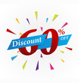 sale discount design with ribbon vector image