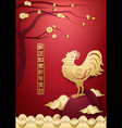 Happy chinese new year 2017 with gold chicken vector image vector image