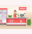supermarket store assistant happy cashier woman vector image vector image