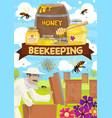 beekeeping barrels of honey and hives vector image vector image