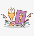 bibble with chaliz and host to first communion vector image vector image