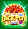 golden slot machine wins the jackpot big win vector image vector image