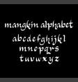 mangkin alphabet typography vector image vector image