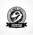 t-rex dinosaur icon and logo creative vector image