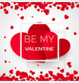 amour valentine card with message - by my vector image vector image