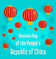 china people national day concept background flat vector image