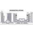 kazakhstan astana line skyline vector image vector image