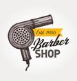 barber shop sketch emblem vector image vector image